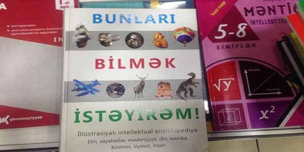bitmap-img6